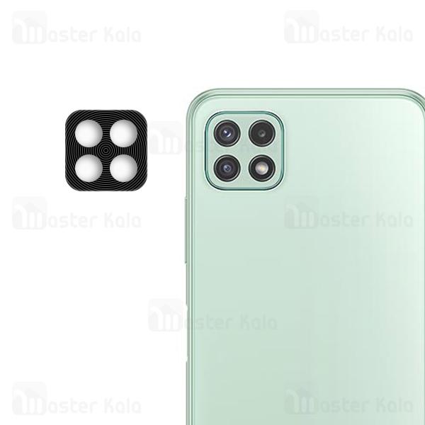 محافظ لنز فلزی دوربین موبایل Samsung Galaxy A22 5G Metal Lens