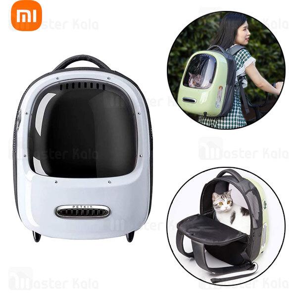 کوله پشتی حمل حیوان خانگی شیائومی Xiaomi Breezy Smart Cat Carrier Backpack