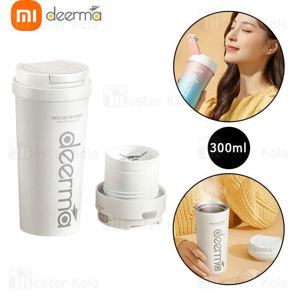 مخلوط کن قابل حمل شارژی شیائومی Xiaomi Deerma Insulation Juice Cup DEM-NU90