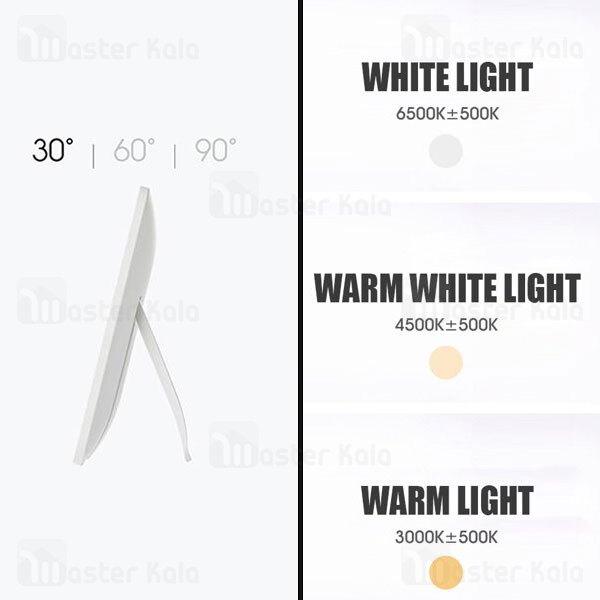 آینه آرایشی شیائومی Xiaomi Jordan And Judy NV662 Three-color Make Up Mirror - Upgrade دارای LED
