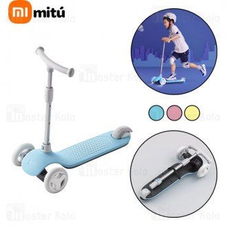 اسکوتر سه چرخ شیائومی Xiaomi MITU Kids Scooter Three Wheel HBC01YM مخصوص کودکان