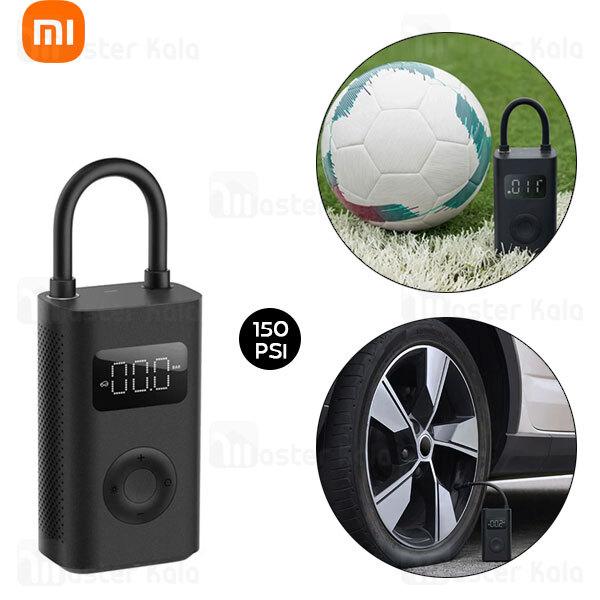 کمپرسور باد شیائومی Xiaomi Mijia Inflatable Treasure 1S MJCQB04QJ