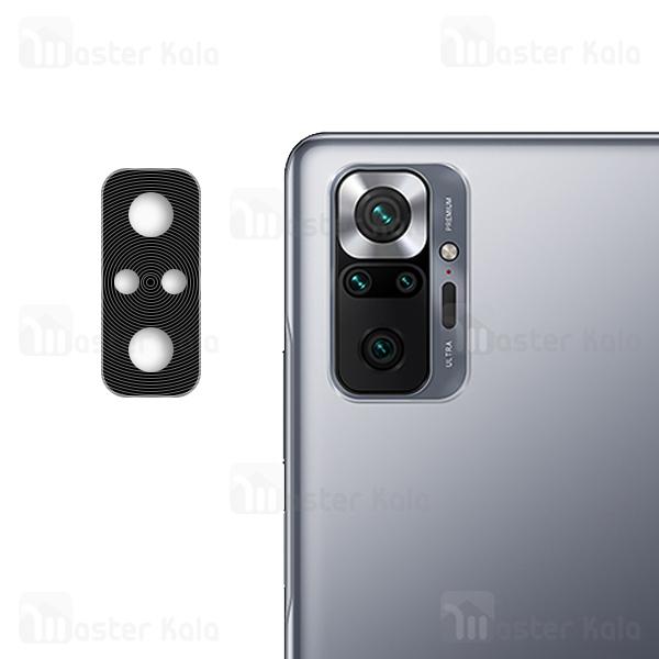 محافظ لنز فلزی دوربین موبایل شیائومی Xiaomi Redmi Note 10 Pro / Note 10 Pro Max Metal Lens