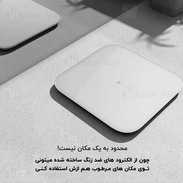 ترازو هوشمند ورژن 2 شیائومی Xiaomi XMTZC04HM Mi Scale 2