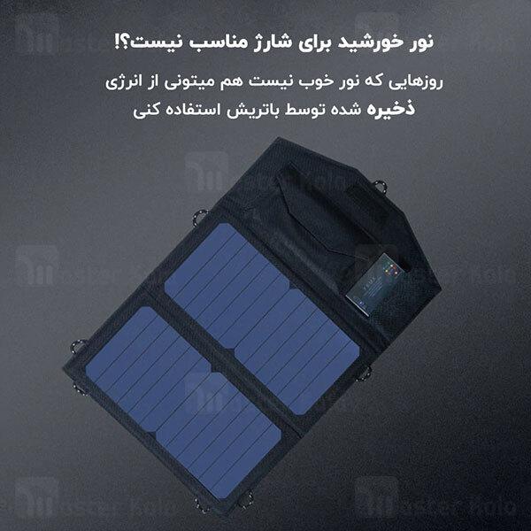 پنل شارژر خورشیدی شیائومی Xiaomi Yeux Solar Charger Panels TDS001 توان 15 وات