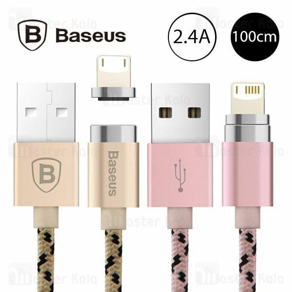 کابل لایتنینگ مگنتی بیسوس Baseus Insnap Magnetic Cable