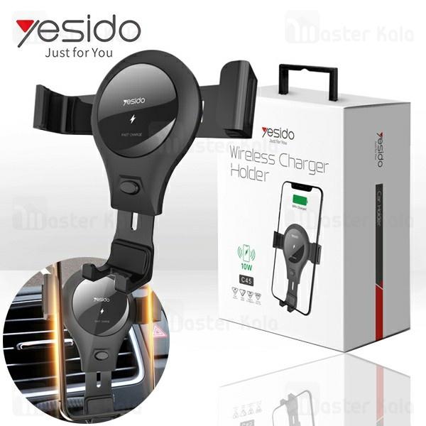 هولدر و شارژر وایرلس یسیدو Yesido C45 Wireless Charger توان 10 وات