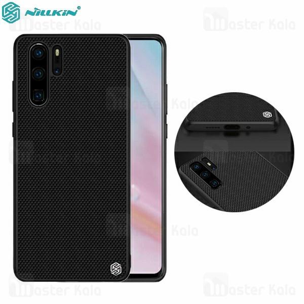 قاب فیبر نیلکین هواوی Huawei P30 Pro Nillkin Textured nylon Fiber Case