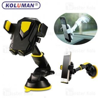 پایه نگهدارنده موبایل کلومن Koluman K-HD008 Transformer