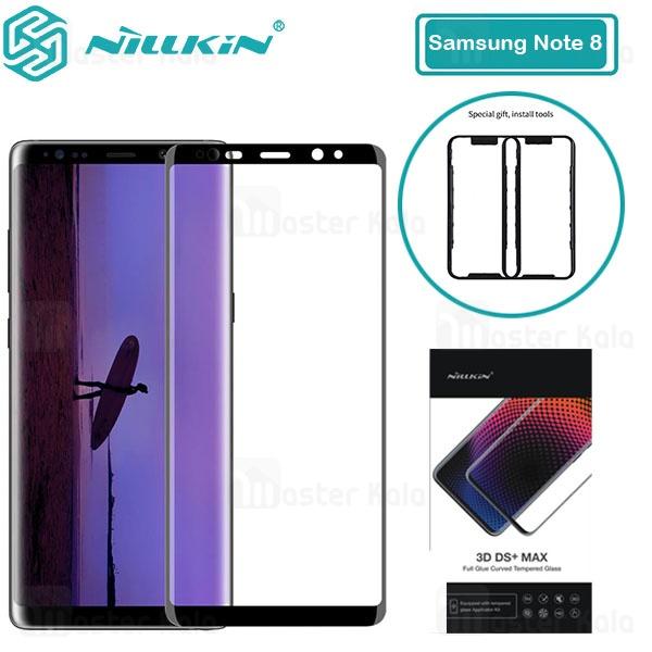 محافظ صفحه شیشه ای تمام صفحه تمام چسب نیلکین Samsung Galaxy Note 8 Nillkin 3D DS+ Max
