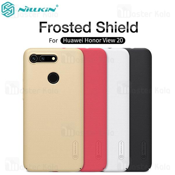 قاب محافظ نیلکین هواوی Huawei Honor View 20 / V20 Nillkin Frosted Shield