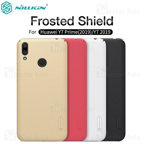 قاب محافظ نیلکین هواوی Huawei Y7 2019 / Y7 Prime 2019 Nillkin Frosted Shield
