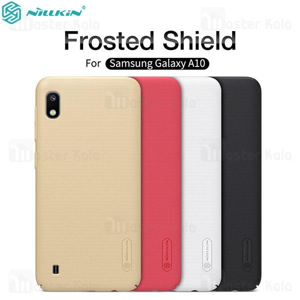 قاب محافظ نیلکین سامسونگ Samsung Galaxy A10 / A105 Nillkin Frosted Shield