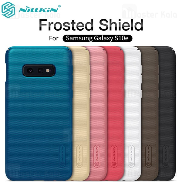قاب محافظ نیلکین سامسونگ Samsung Galaxy S10e / S10 Lite Nillkin Frosted Shield