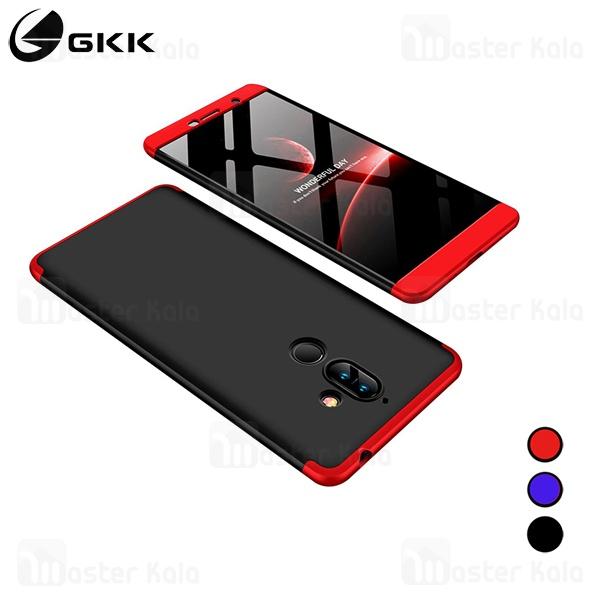 قاب 360 درجه نوکیا Nokia 7 Plus GKK 360 Full Case