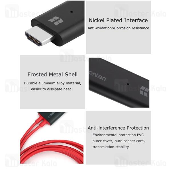کابل HDMI لایتنینگ ONTEN OTN-7575S Plug And Play انتقال تصویر و شارژ