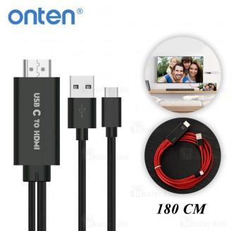 کابل HDMI تایپ سی ONTEN OTN-9572S Plug And Play انتقال تصویر و شارژ