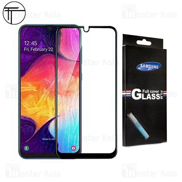 محافظ صفحه شیشه ای تمام صفحه تمام چسب TT سامسونگ Samsung Galaxy A10