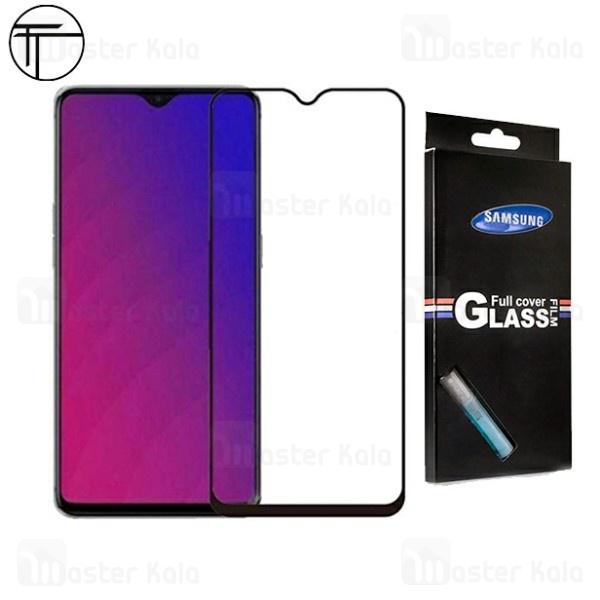 محافظ صفحه شیشه ای تمام صفحه تمام چسب TT سامسونگ Samsung Galaxy A70 / A705...