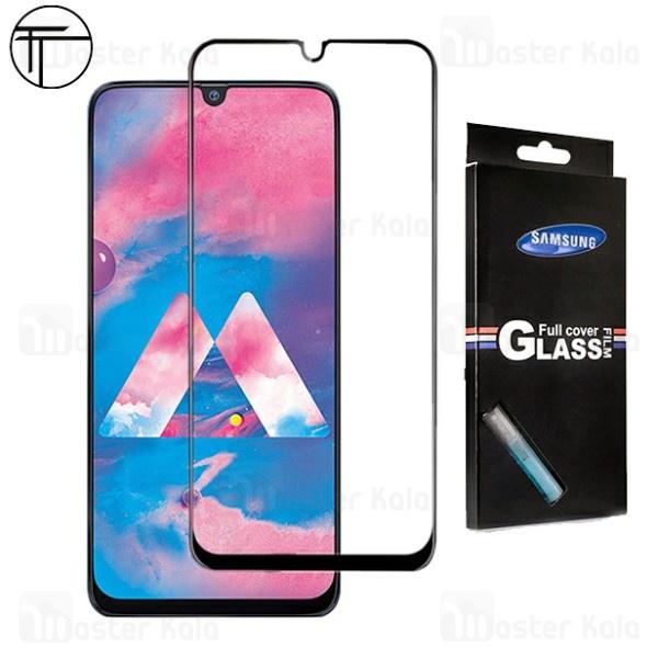محافظ صفحه شیشه ای تمام صفحه تمام چسب TT سامسونگ Samsung Galaxy M30