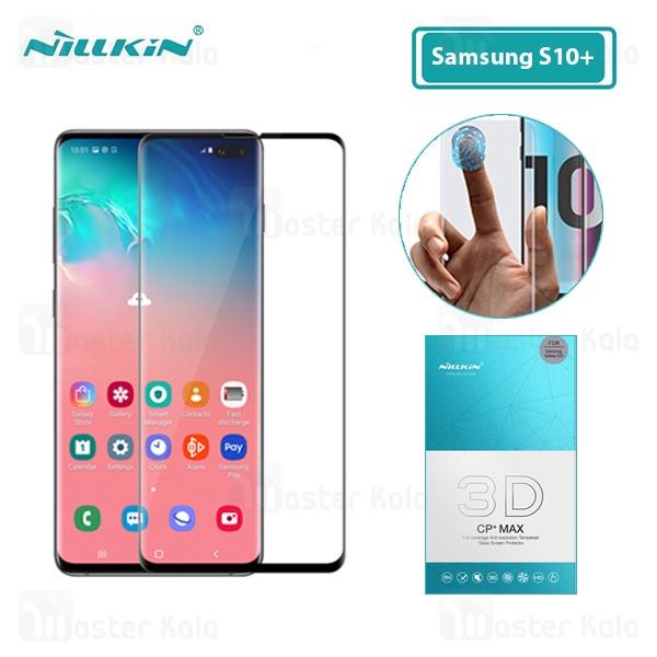 محافظ صفحه شیشه ای تمام صفحه نیلکین Samsung Galaxy S10 Plus Nillkin CP+ Max New سری جدید