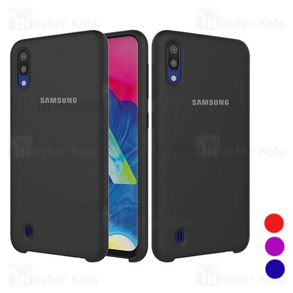 قاب سیلیکونی سامسونگ Samsung Galaxy M10 / M105