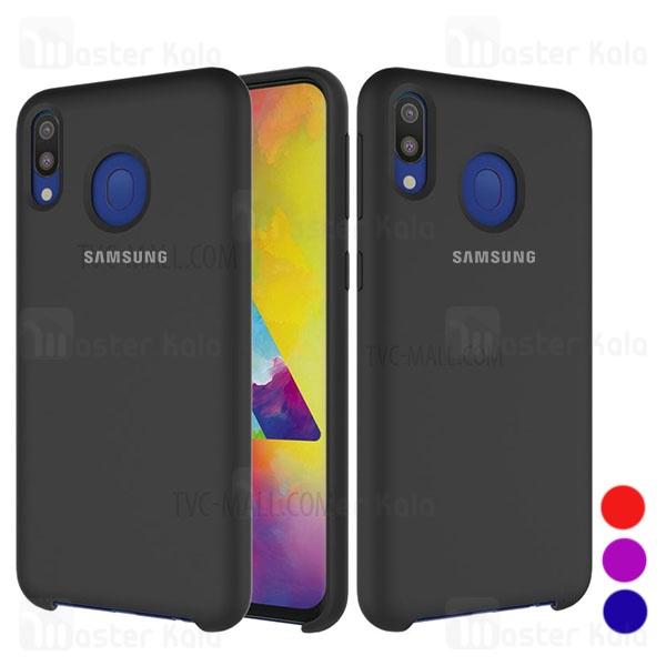 قاب سیلیکونی سامسونگ Samsung Galaxy M20 / M205