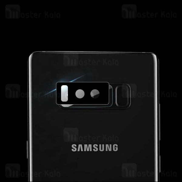 محافظ لنز نانو دوربین موبایل سامسونگ Samsung Galaxy Note 8 TPU