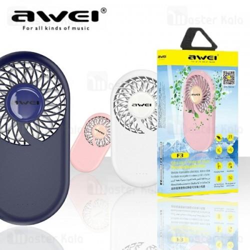پنکه فانتزی اوی Awei F3 Rechargeable Fan طراحی قاب حمل