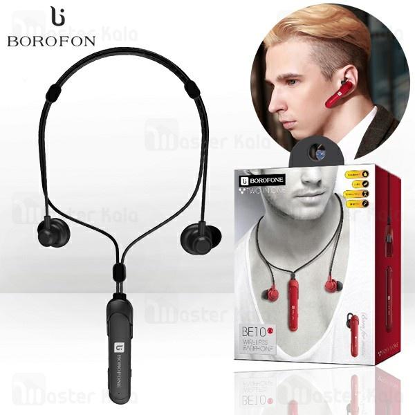 هندزفری بلوتوث بروفون Borofone BE10 Bluetooth Earphone طراحی دوگانه