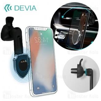 پایه نگهدارنده و هولدر آهنربایی Devia C09 Magnetic Rotate Car Air Vent