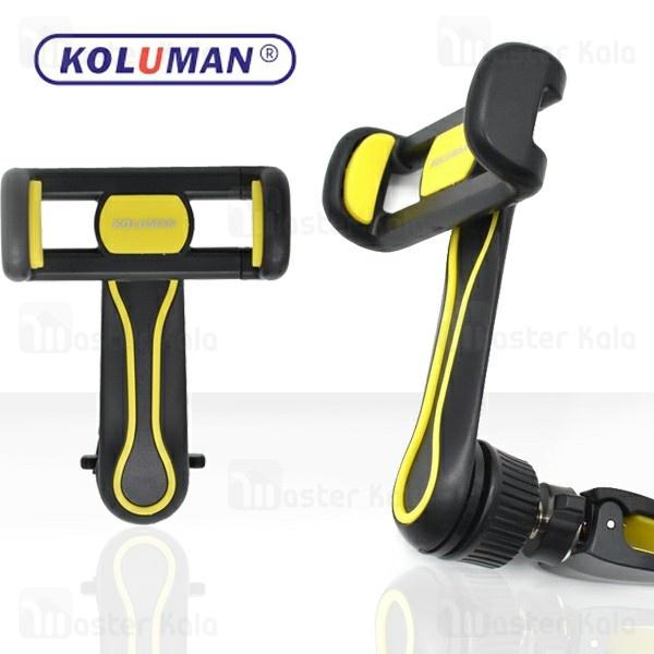 پایه نگهدارنده و هولدر کلومن Koluman K-HD004 Car Holder