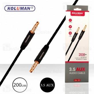 کابل انتقال صدا Aux کلومن Koluman KA-32 Audio Cable طول 2 متر