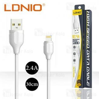 کابل لایتنینگ الدینیو LDNIO LS38 Data Cable توان 2.4 آمپر و طول 30 سانتی متر