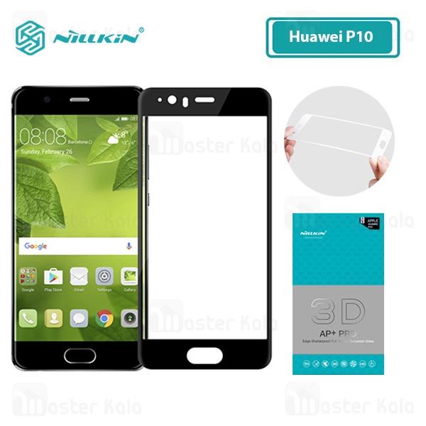 محافظ صفحه شیشه ای تمام صفحه نیلکین Huawei P10 Nillkin 3D AP+ Pro