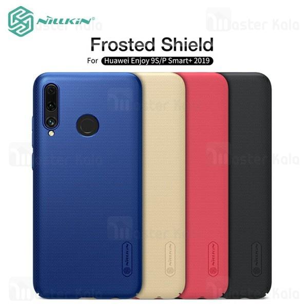 قاب محافظ نیلکین هواوی Huawei P Smart Plus 2019 / Enjoy 9s Nillkin Frosted Shield