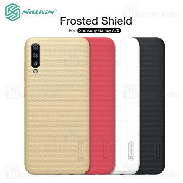 قاب محافظ نیلکین سامسونگ Samsung Galaxy A70 / A705 Nillkin Frosted Shield