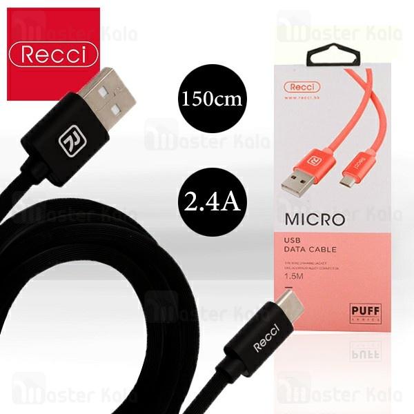 کابل Type C رسی Recci RCT-U150 PUFF Cable توان 2.4 آمپر و طول 1.5 متر
