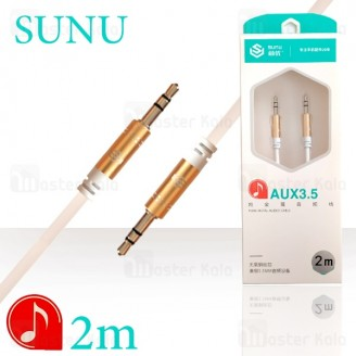 کابل انتقال صدا Aux سونو SUNU Pure Metal Audio Cable به طول 2 متر