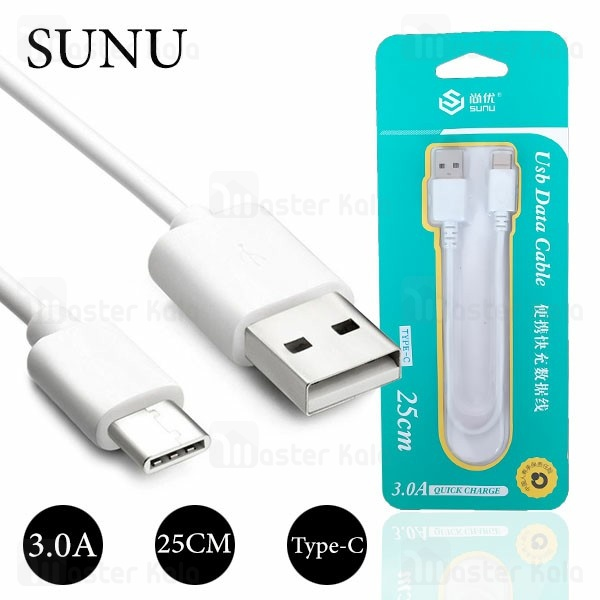 کابل Type C فست شارژ SUNU Quick Charge 3.0 Data Cable با طول 25 سانتی متر