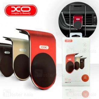 پایه نگهدارنده آهنربایی XO C25 Light Magnetic Car Holder دریچه کولری