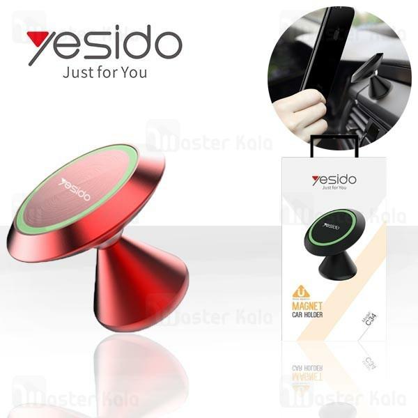 پایه نگهدارنده و هولدر آهنربایی یسیدو Yesido C34 Magnet Car Holder