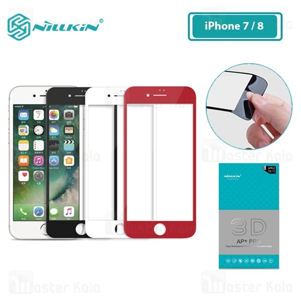 محافظ صفحه شیشه ای تمام صفحه نیلکین Apple iPhone 7/8 Nillkin 3D AP+ Pro