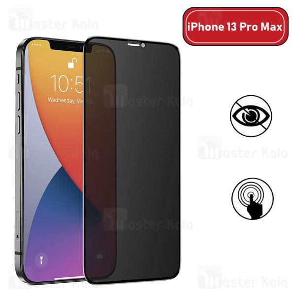 گلس حریم شخصی تمام صفحه تمام چسب آیفون Apple iPhone 13 Pro Max Privacy Glass...