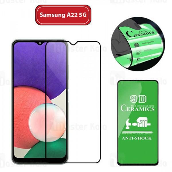 محافظ صفحه نانو سرامیک تمام صفحه و تمام چسب سامسونگ Samsung Galaxy A22 5G Ceramic Screen Protector