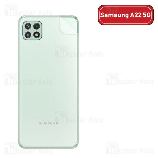 برچسب محافظ نانو پشت گوشی سامسونگ Samsung Galaxy A22 5G TPU Nano Back