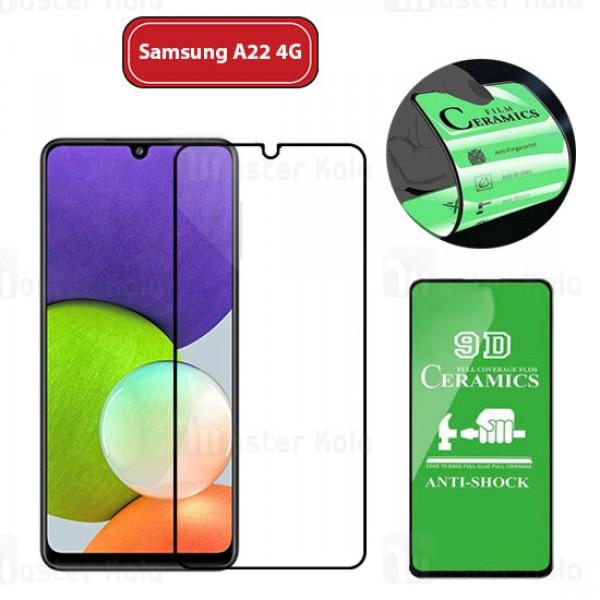 محافظ صفحه نانو سرامیک تمام صفحه و تمام چسب سامسونگ Samsung Galaxy A22 Ceramic Screen Protector