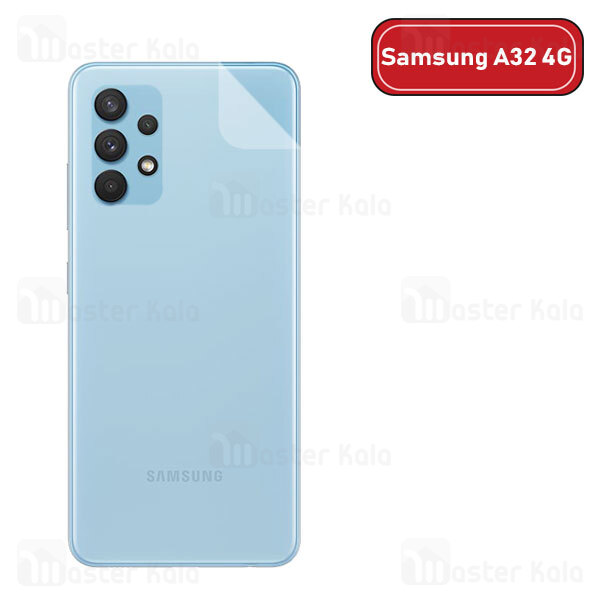 برچسب محافظ نانو پشت گوشی سامسونگ Samsung Galaxy A32 4G TPU Nano Back