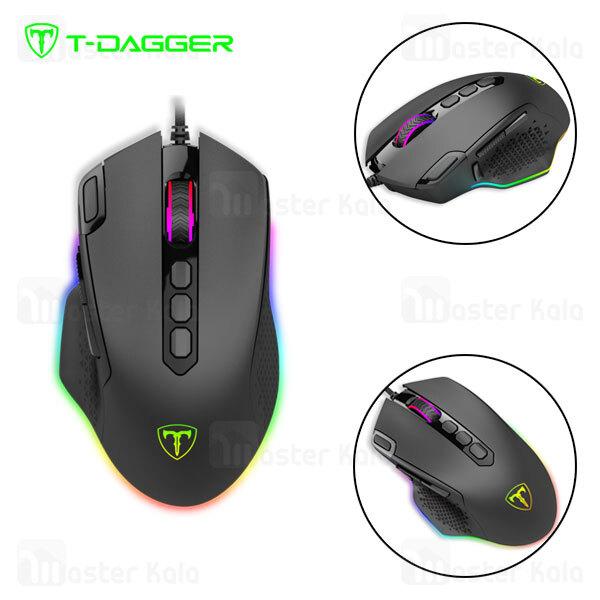 موس سیمی گیمینگ T-Dagger Honeycomb T-TGM310 RGB Gaming Mouse دارای 8 کلید