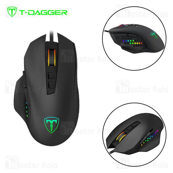 موس سیمی گیمینگ T-Dagger Captain T-TGM302 RGB Gaming Mouse دارای 7 کلید